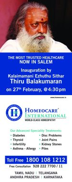 Homeocare International Salem Branch Inauguration by Kalaimamani Thiru Balakumaran