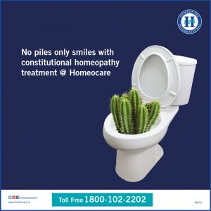 Homeopathy Treatment for pIles disease