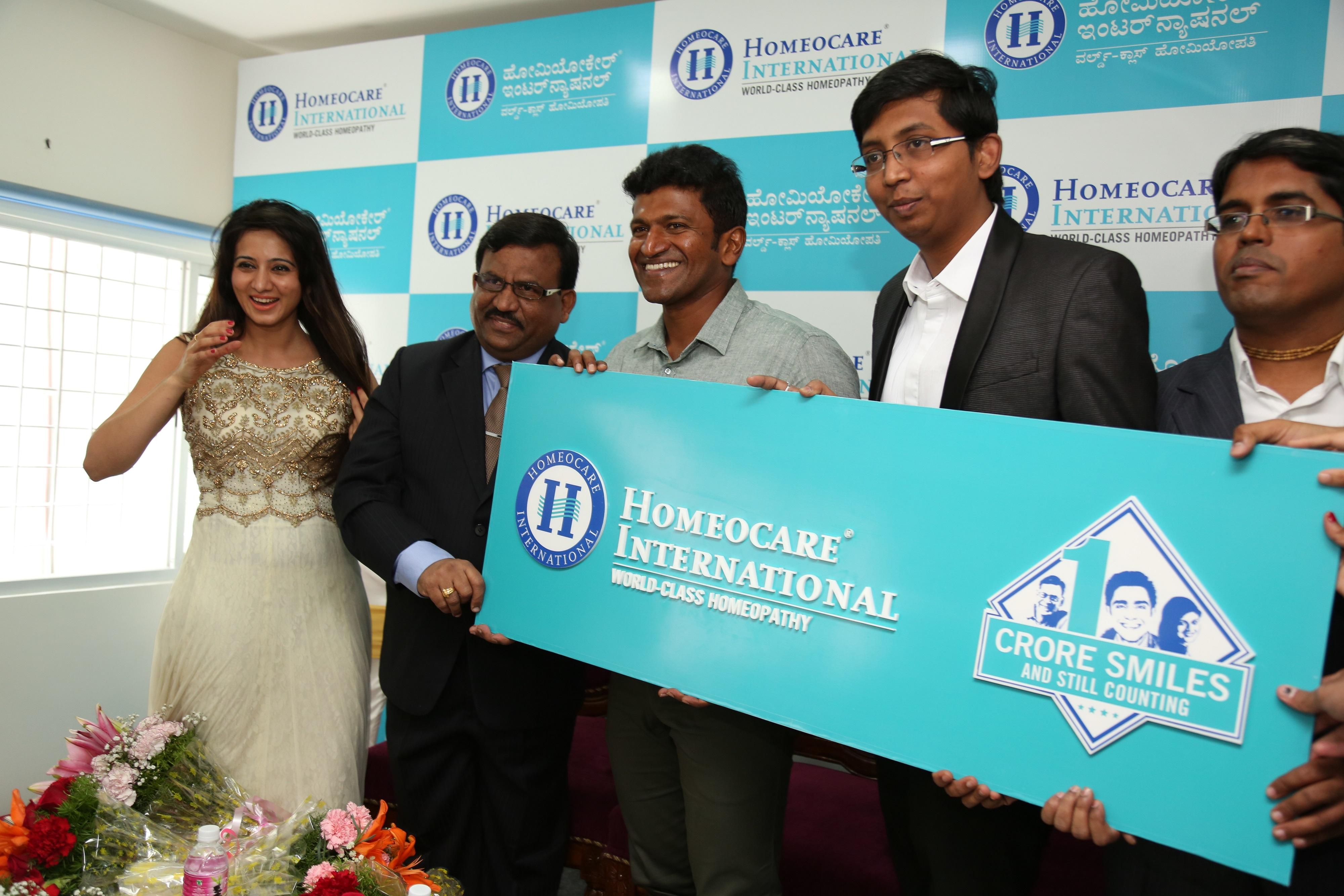 Homeocare International malleswaram branch inauguration2