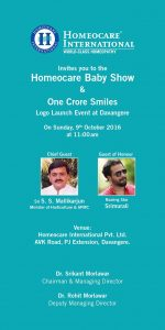 1 Crore Smiles Logo launching with Homeocare Baby Show Event in the presence of Sri. S. S. Mallikarjun Garu & Srimurali Garu.