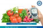 Diet Tips for Diabetes People