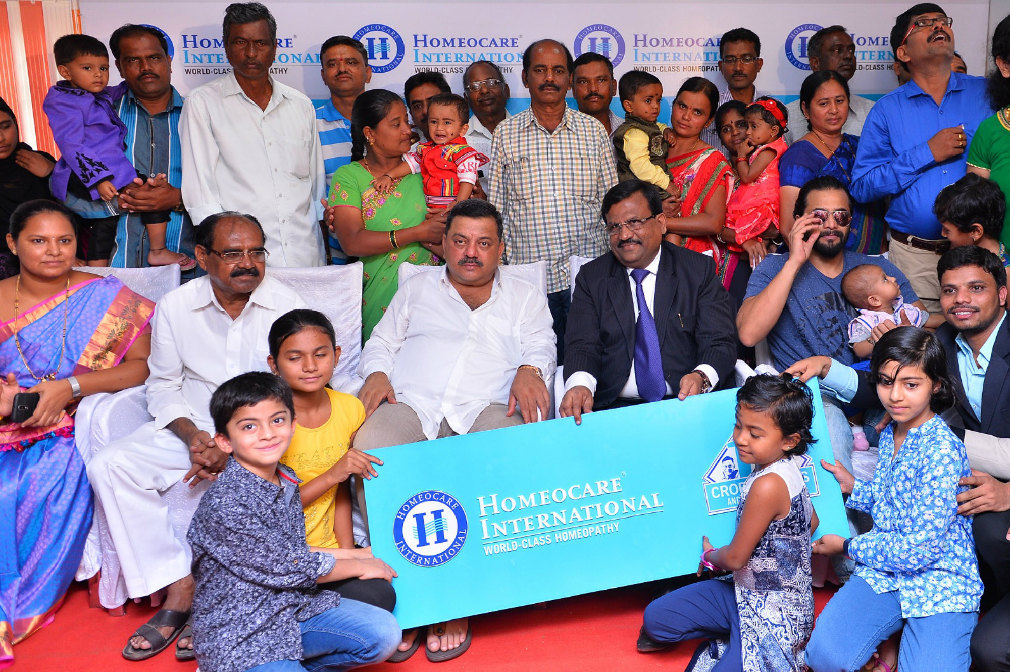 1 Crore Smiles Logo Launch