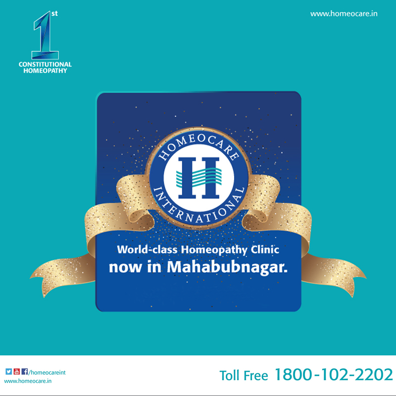 Homeocare new clinic launched in Mahabubnagar