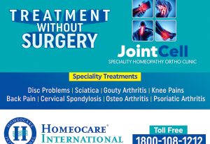 Joint Cell Treatment