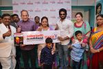INAUGURATION OF HAPPY FAMILY LOGO HOMEOCARE INTERNATIONAL Pvt Ltd