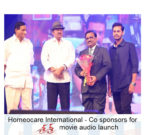 Homeocare International Co-sponsors for Sri Sri movie Audio Launch