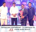 Homeocare International Co-sponsors for Sri Sri movie Audio Launch